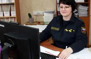 Смолянке выплатили более 60 тысяч рублей зарплаты после вмешательства судебных приставов