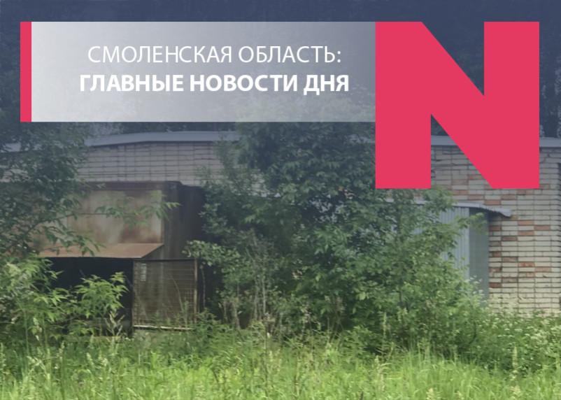 «Аншлаг» в районном морге, в Сортировку заявились двое и в башню Позднякова прорвались враги