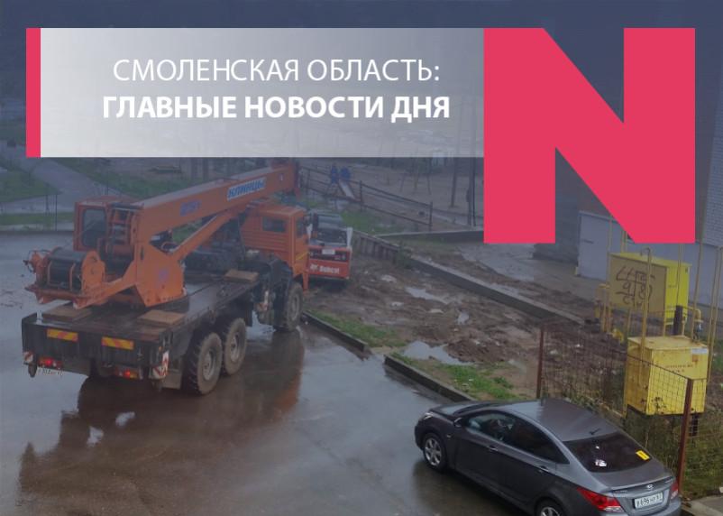 Хищник из горсовета, ковид продлевает жизнь и отслужил в Смоленске – езжай в Хабаровск