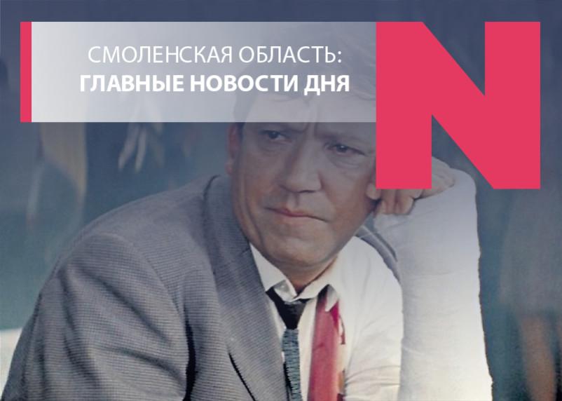 Роковой вираж Ниссана, фотошоп Петра Великого и Дом Советов переехал в травмацентр