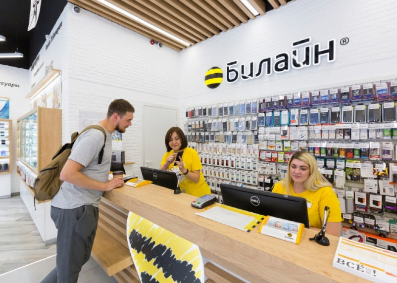 Билайн предлагает скидку на новый смартфон и услуги связи в обмен на старое оборудование