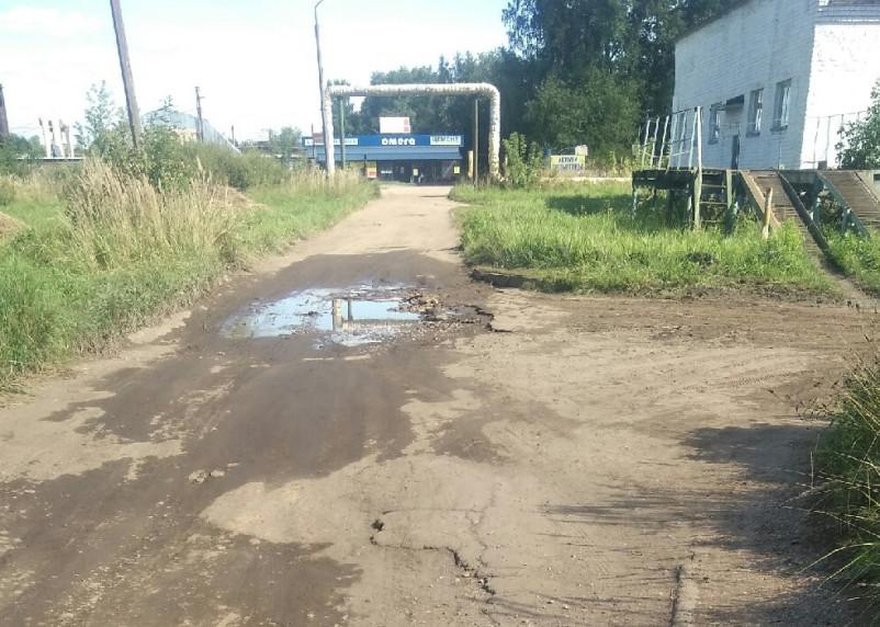 Жители Верхнеднепровского жалуются на дорогу к больнице