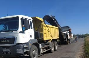 В Руднянском районе по нацпроекту ремонтируют дорогу