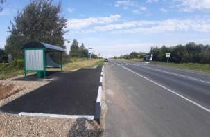 В Смоленском районе обустроили пассажирские остановки для жителей деревни