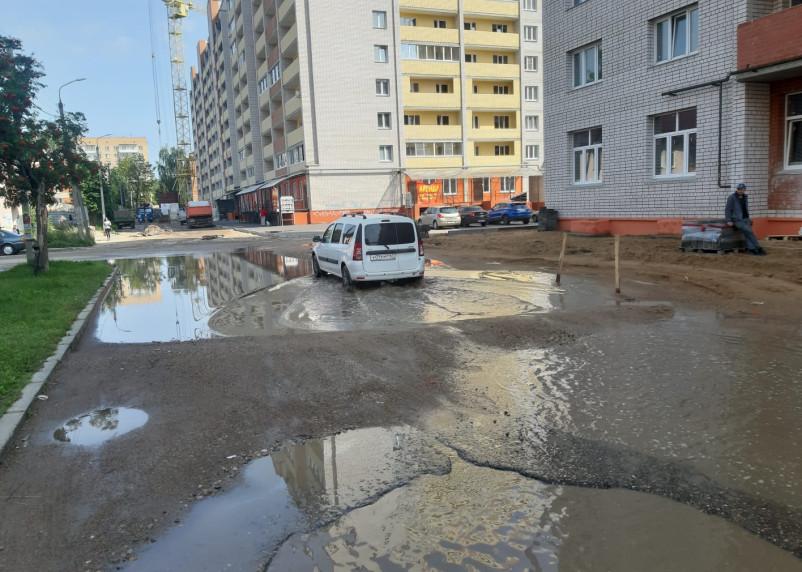 На улице Матросова начали ремонт