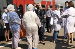 Подробности по вагону с больными детьми, прибывшему из Анапы в Смоленск