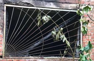 В поселке Верхнеднепровский в квартире обнаружен труп