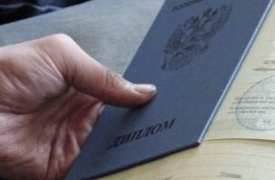 На смолянку завели уголовное дело за использование поддельного диплома