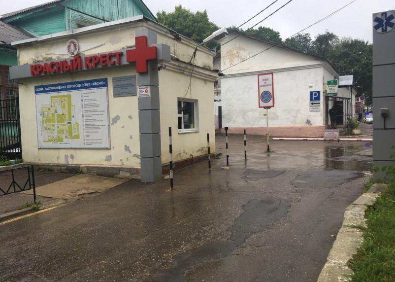 Следователи организуют проверку по факту ненадлежащего оказания медпомощи женщине в смоленской больнице