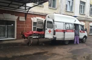 Новые данные коронавируса в Смоленской области на 18 августа