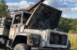 В Сафонове загорелся ГАЗ для установки опор линий электропередач