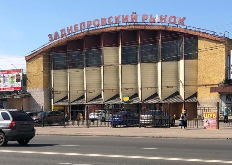 В Смоленске отправили в отставку директора Заднепровского рынка