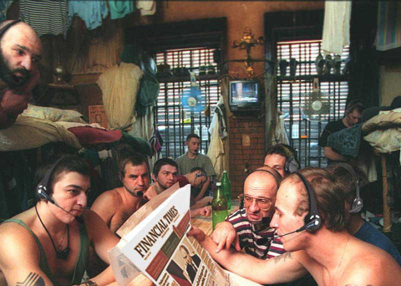 «Федор превращается… в Кирилла». Детективная история из следственного изолятора
