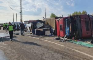 Заснувший дальнобойщик ответит в суде за смерть и пострадавших в ДТП пассажиров
