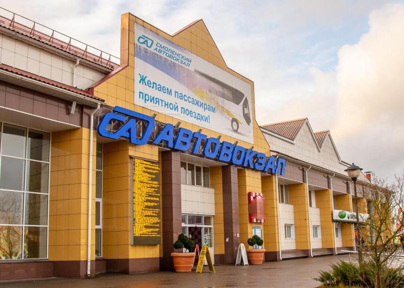 Автобусы по маршруту Смоленск-Воронеж поедут с 27 августа