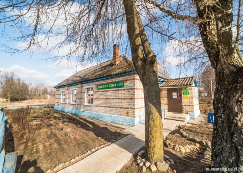 В Смоленской области начали открываться «Клубы золотого возраста»
