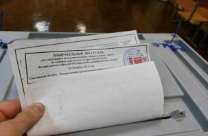 ЦИК России опубликовал первые результаты выборов в ГД по Смоленской области