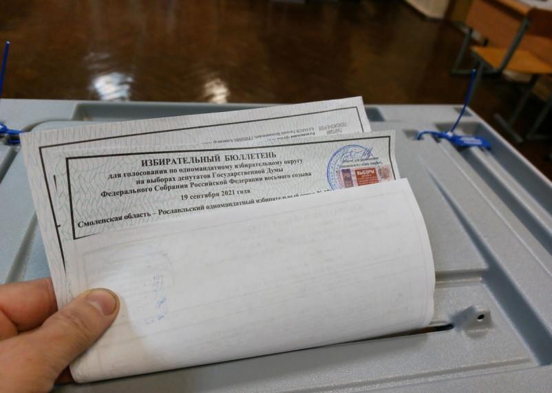 Явка на выборах депутатов Госдумы в Смоленской области приблизилась к 40 процентам