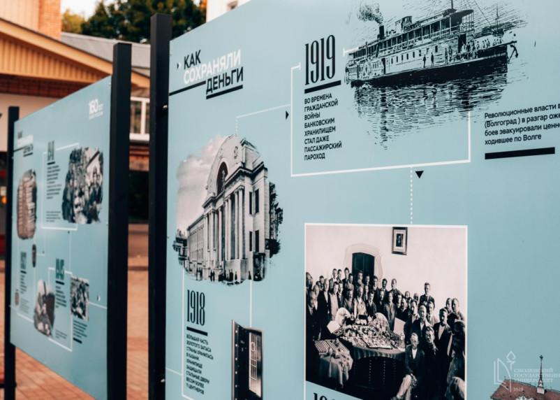 Выставка «Время и деньги» открылась в СмолГУ