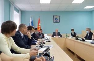 В Гагарине начинает работу районная дума шестого созыва (онлайн)