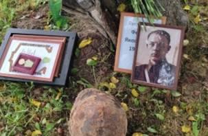 В Починке захоронили 17 неизвестных солдат