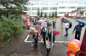 День знаний в Смоленске: линейки и первые уроки