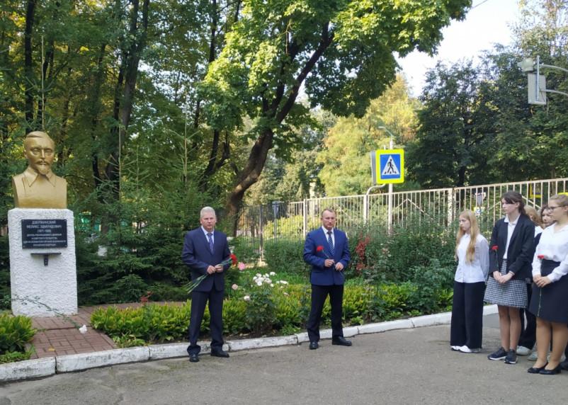 В Смоленске почтили память «железного Феликса»
