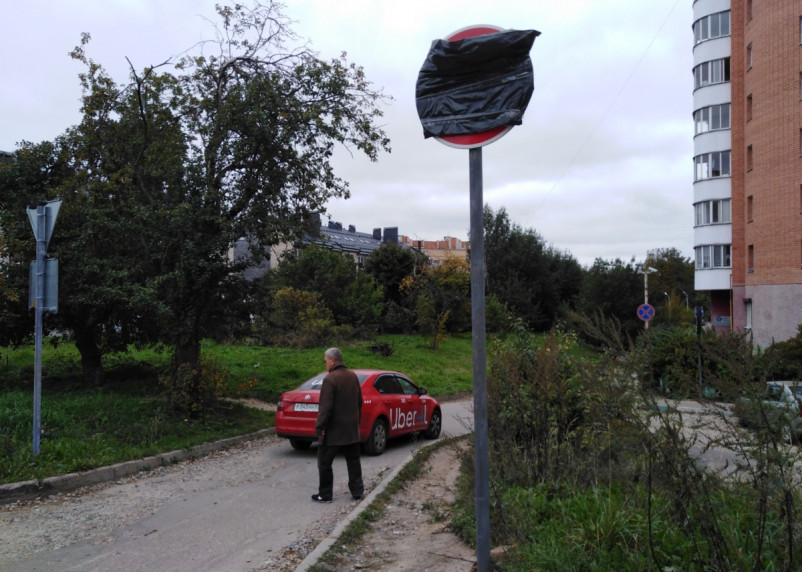 Что за знак стоит на семи ветрах? В Смоленске решили поменять схему дорожного движения
