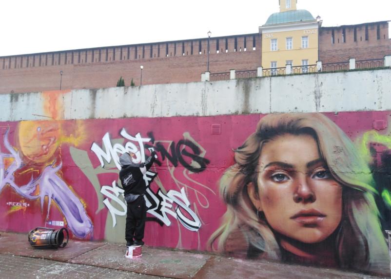 Набережный стрит-арт. Зачем уличным художникам отдали почти километр стены на берегу Днепра?