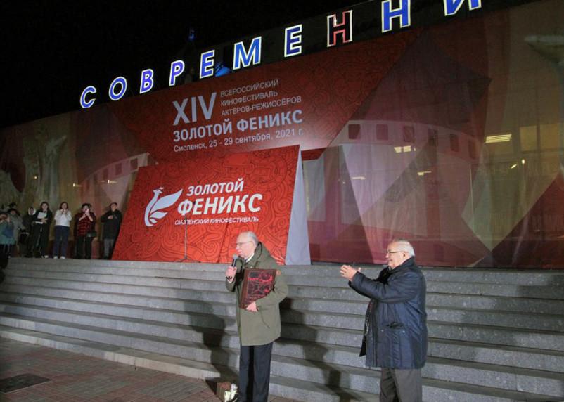 В Смоленске прошел творческий вечер Валерия Баринова