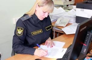 Платить алименты смолянка начала после ареста
