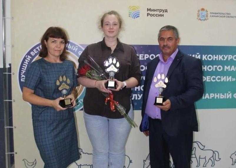 Смолянка стала лучшим в России ветеринарным фельдшером