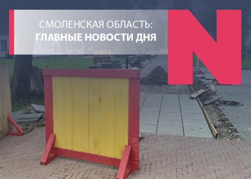 «Суслик» за «Октябрем», проекция по протекции и депутат хочет назад свой айфон