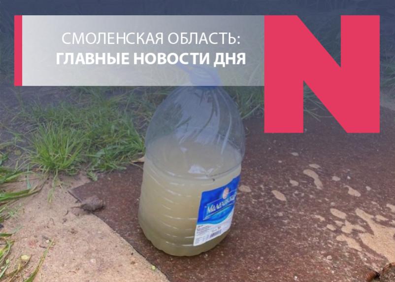 Бесполезный водопровод, осеннее обострение извращенцев и витебская стройка со смоленским акцентом