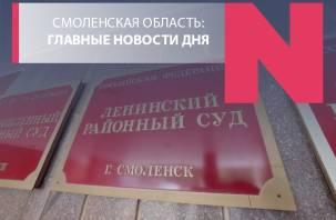 Кроссфит в Сортировке, борьба за жизнь в Мирском и Лобода отстояла достоинство
