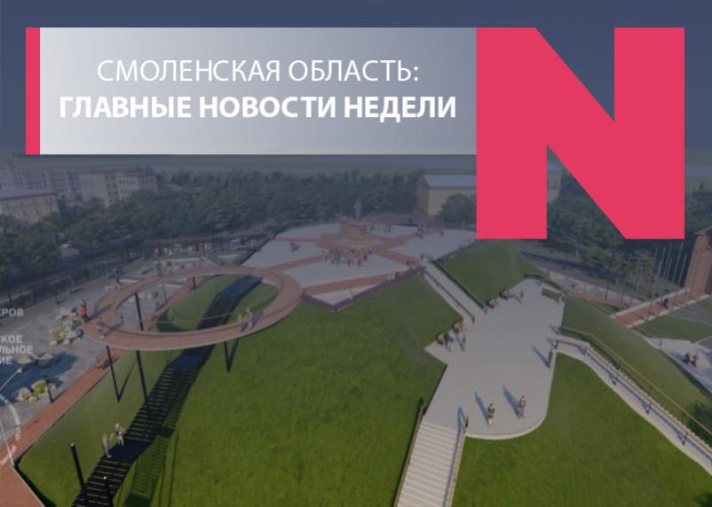 «Небюджетные» дети, Шеинов бастион будущего и «случайный» депутат прославил партию