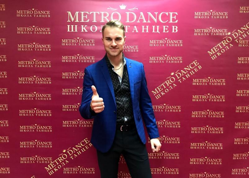 Роман Савченко: «Танцы – это мое профессиональное, это мой бизнес»