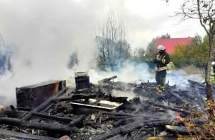 В Гагаринском районе сгорел жилой дом