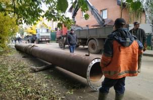 В Смоленске из-за аварии в среду отключат воду на нескольких улицах