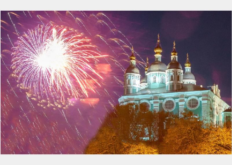 Глава Смоленска поздравил жителей с Днем города и Днем освобождения Смоленщины