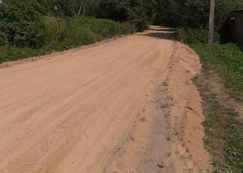 В Демидове после вмешательства прокуратуры отремонтировали дорогу
