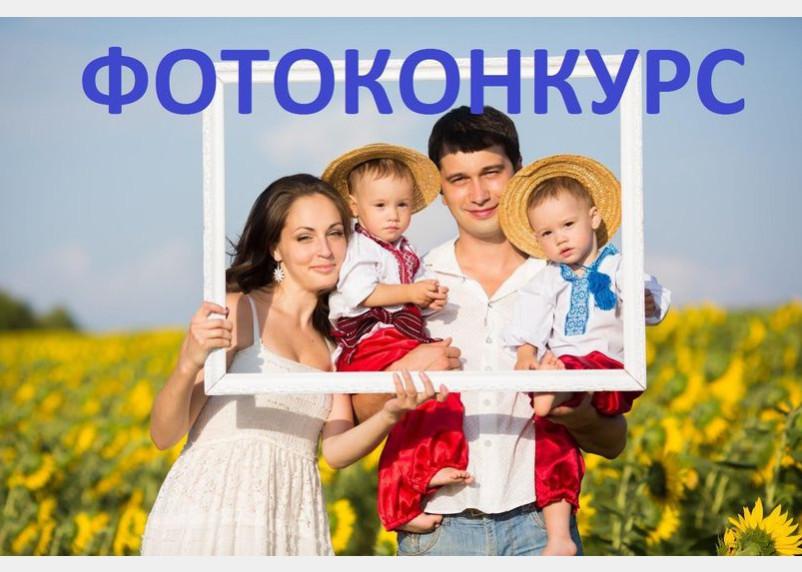 В Смоленске подвели итоги фотоконкурса «Семьи счастливые моменты»