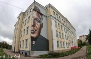 В Смоленске появилось граффити Гагарина на фасаде школы