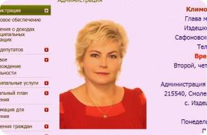 Глава поселения в Смоленской области пойдет под суд за служебный подлог