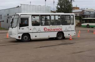 В Смоленске организуют конкурс водительского мастерства