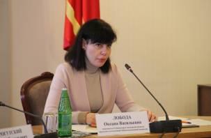 Бывшая заместитель губернатора Смоленской области отсудила у СМИ свою честь и достоинство