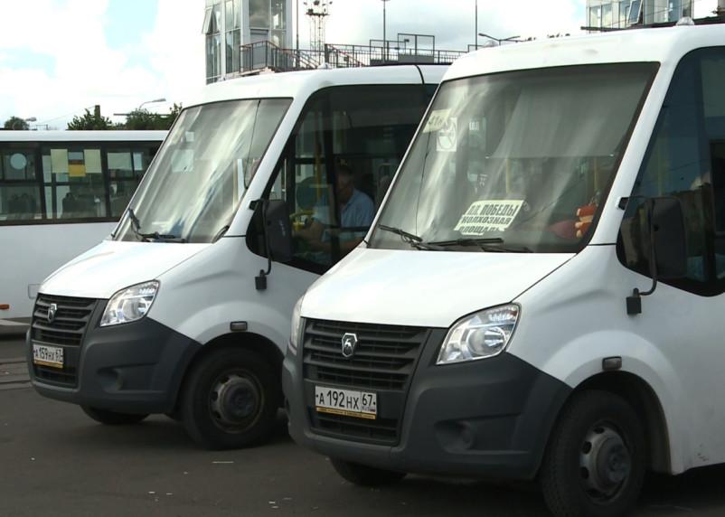 Плюс 30 процентов. Проезд в общественном транспорте Смоленска может подорожать уже с 1 октября