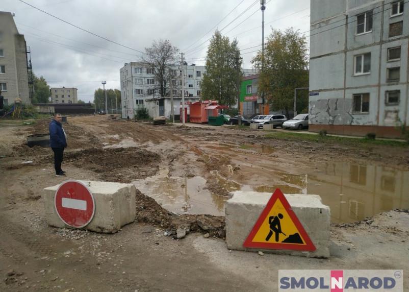 Ломать – не строить. В Смоленске новая дорога в Новосельцы под угрозой срыва