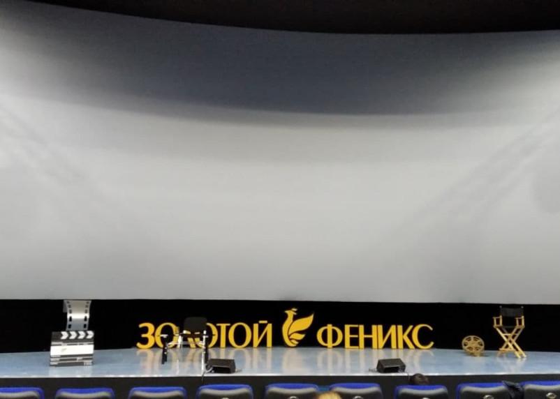 В Смоленске завершается XIV кинофестиваль «Золотой Феникс»