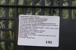 Груши и салат польского происхождения задержали таможенники